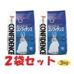 ★【コンフィデンス】【3kg】【平日13時までなら、当日発送!】