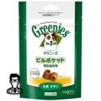 グリニーズ獣医師専用犬用ピルポケットチキン味 30個 グリニーズ 犬用