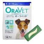 オーラベット S 14個入 日本全薬 メリアルジャパン 犬用