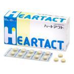 【あすつく】【送料無料】【ハートアクト (100粒)×1個】【犬猫】【心臓】【日本全薬工業】(ハートアクト)【レビューを書いてポイント2倍!】