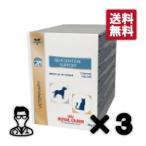 【送料無料】犬猫【電解質サポート パウダー:29g×15袋】×【3箱】ロイヤルカナン