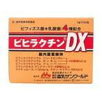 ビヒラクチンDX (1g×50包×3=150g)