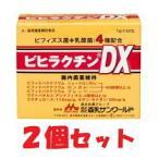 ビヒラクチンDX(1g×50包)