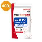 『腎ケアBPレーベル 400g』【ビーフ味】猫【イースター】【ベッツセレクション】【Vet's Selection】 (腎臓)