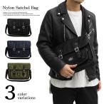 バッグ ショルダーバッグ メンズ サッチェルバッグ ブランド レディース バッグ メッセンジャーバッグ 通学 鞄 軽い 軽量 斜めがけ 収納力 多機能性 2way