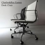 チェア イームズ オフィスチェア パソコンチェア ワークチェア PCチェア デスクチェア おしゃれ ミドルバックチェア 書斎 チェア 事務所 椅子 北欧 シンプル