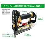 日立工機  高圧仕上釘打機 NT55HM2(エアダスタ付)フィニッシュネイラー