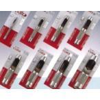 レザークラフト 皮ポンチ (大)15.0〜19.0mm バラ売り 未使用品 包装無しのため特価。