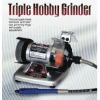 研磨機・刃物研ぎ機・グラインダー: トリプルホビー 75mm ※訳あり特価 バフの汚れ他