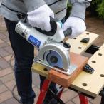 切断機・研磨機・グラインダー・マルチ電動工具 マイティー2  (わけあり/訳あり特価/見本品のため)