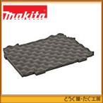 マキタ マックパック用 スポンジ底セット品  A-60567