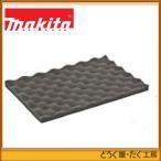 マキタ マックパック用 スポンジ蓋セット品  A-60573