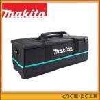 マキタ コードレスクリーナー用ソフトバッグ A-67153