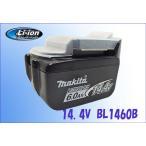 【数量限定】 純正 新品 箱なし箱なし・マキタ 14.4V-6.0Ah リチウムイオンバッテリ BL1460B  残量表示付