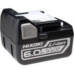 【台数限定】【2年保証付】日立 14.4V  6.0Ah リチウムイオン電池 BSL1460 セットバラシ品でお買い得!