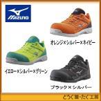 ポイント15倍です!【在庫限り】ミズノ(MIZUNO)安全靴 オールマイティVS F1GA1803  作業靴  各色 /各サイズ