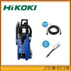 HiKOKI(旧 日立工機) 高圧洗浄機 (水道接続式) FAW105(S) 特別セット