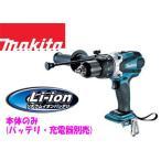 マキタ 18V 充電式震動ドライバドリルHP458DZ(本体のみ)