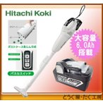 HiKOKI(旧 日立工機) コードレスクリーナー18V-6.0Ah パネルチスイッチタイプ!吸引力はかなりのお墨付き!R18DA(YP) 充電式クリーナー/当店専用仕様