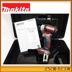 【台数限定】マキタ 18V 充電式インパクトドライバ TD170DZ AR オーセンティック・レッド(本体+ケース) TD170DTXAR用セット取り出し