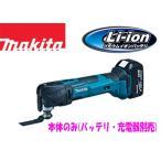 ショッピングマキタ マキタ18V 充電式マルチツールTM51DZ(本体のみ)