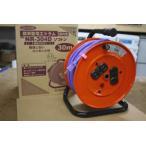 日動工業30m日動工業 屋内型一般型電工ドラム NR-304D 電線が柔らかいソフトン仕様