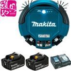 マキタ 18.0V業務用 掃除機 ロボットクリーナーRC200DZSP(本体のみ)+バッテリーBL1830B×2個+充電器 DC18RF×1個