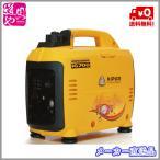 国土交通省認定の低騒音型建設機械 KIPOR インバータ発電機 IG700 50Hz/60Hz切替式