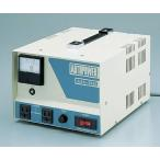 【送料無料】 アズワン 交流安定化電源 1-3021-01 《電気計測機器》