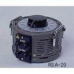 【送料無料】 アズワン スライダック(単相据置型) 1-438-02 《電気計測機器》