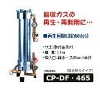 【代引不可】 デンゲン ドライフィルターユニット(ダブル構造式) CP-DF465 【メーカー直送品】