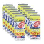 【送料無料】 デンゲン 134aオイル入りガス缶(蛍光剤入り)(12本入り) OG-1040KF 〈カーエアコンコンプレッサーオイル〉