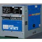 【送料無料】【代引不可】 Denyo (デンヨー) ディーゼルエンジン溶接機 DLW-300LSW 超低騒音型