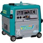 【送料無料】【代引不可】 Denyo (デンヨー) エンジンTIG溶接機 GAT-150ES2 超低騒音型