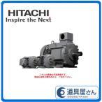 【代引不可】 日立 三相モータ ザ・モートルNeo100 3.7KW TFO-LK 4P 200V 《モーター》 【大型】