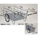 【直送品】 ハラックス コンパック アルミ製 折り畳み式リヤカー HC-1208N 20インチノーパンクタイヤ 【大型】