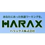 【直送品】 ハラックス ラックスカーゴ用の棚板 RC-TP 《別売部品》 【大型】