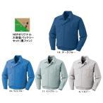 空調服 KU90550BB ※カラー、サイズをご指示下さい。 (綿100%薄手長袖作業着 大容量バッテリー 黒ファンセット)