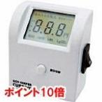 【ポイント10倍】 カスタム (CUSTOM) エコキーパー(簡易電力計) EC-03