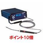 【ポイント10倍】 FUSO (フソー) 赤外線式フロンガスリークディテクタ FER-IR-N