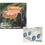 【ポイント10倍】 【直送品】 ハラックス 楽太郎RA-80用テーブル RA-TB 《別売部品》