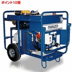【ポイント10倍】 【代引不可】 丸善工業 電動油圧ユニット UH051EB 【大型】