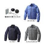 【ポイント10倍】 【直送品】 空調服 1960B20 ※カラー、サイズをご指示下さい。 (綿・ポリ混紡デニム調空調服 電池BOX 黒ファンセット)