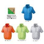 【ポイント10倍】 空調服 KU91720BB ※カラー、サイズをご指示下さい。 (ポリエステル製半袖空調服 大容量バッテリー 黒ファンセット)