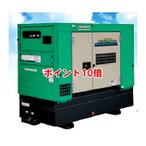 【ポイント10倍】 【代引不可】 ヤンマー (YANMAR) 超低騒音形ディーゼル発電機 AG25SH (AG25SH-60hz) 標準タイプ 【メーカー直送品】