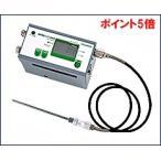 【ポイント5倍】 新コスモス電機 (COSMOS) 識別機能付ガス検知器 XP-304id