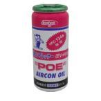 【ポイント5倍】 デンゲン POEオイル入りガス缶(12本入り) OG-1040FH 〈ハイブリッド車用〉
