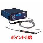 【ポイント5倍】 FUSO (フソー) 赤外線式フロンガスリークディテクタ FER-IR-N