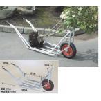 【ポイント5倍】 【直送品】 ハラックス 植木用一輪車 植木運搬用一輪車 CU-1 エアータイヤ(13X3T) 【大型】