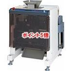 【ポイント5倍】 イシダ 小型部品自動包装機 IMP-3000 【特大・送料別】
